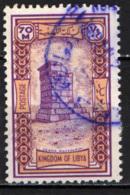 LIBIA - 1966 - MAUSOLEO DI GERMA - USATO - Libya