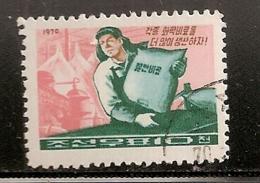 COREE     OBLITERE - Corée Du Nord