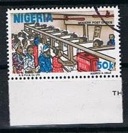 Nigeria Y/T 496 (0) - Nigeria (1961-...)