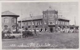IRAN. CIRCA 1930s. CITY PANORAMA, HOTEL EUROPE. NON CIRCULEE. RARISIME- BLEUP - Iran