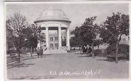 IRAN. CIRCA 1930s. CITY PANORAMA, SQUARE. NON CIRCULEE. RARISIME- BLEUP - Iran