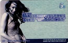 TARJETA DE FUNCIONAL DE CHINA. ACCESO TV - TV ACCESS. CINE, NICOLE KIDMAN. CN-netmovie-0012 (118) - Cine & TV