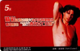 TARJETA DE FUNCIONAL DE CHINA. ACCESO TV - TV ACCESS. CINE, TOM CRUISE. CN-netmovie-0016 (119) - Otros