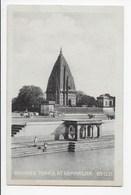 Benares. Temple At Ramnagar. - Macropolo BN 1221 - Inde
