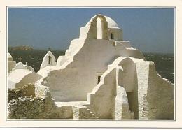 V2897 Grecia - Chiesa Di Paraportiani Nell'Isola Di Mykonos - Cartolina Con Legenda Descrittiva / Non Viaggiata - Europa