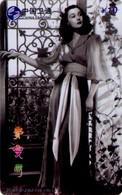TARJETA TELEFONICA DE CHINA. CINE, (146) - Cinéma