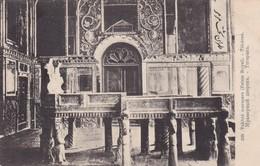 TAKHTE MARMARE(PALAIS ROYAL) TEHERAN. SEYED ABDOR RAHIME KANACHI. CIRCA 1910s. NON CIRCULEE. RARE- BLEUP - Iran