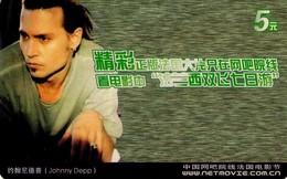 TARJETA DE FUNCIONAL DE CHINA. ACCESO TV - TV ACCESS. CINE, JOHNNY DEPP. CN-netmovie-002 (131) - Otros