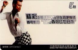 TARJETA DE FUNCIONAL DE CHINA. ACCESO TV - TV ACCESS. CINE, JIM CARREY. CN-netmovie-0013 (135) - Otros