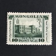 ◆◆MONGOLIA  1932 Weaver At Loom  10m Dull Green 659 - Mongolia