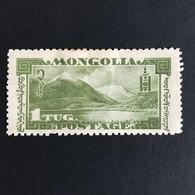 ◆◆MONGOLIA  1932 Weaver At Loom  1t Dull Green 660 - Mongolia