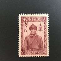 ◆◆MONGOLIA  1932 Weaver At Loom  25m Dull Violet  662 - Mongolia