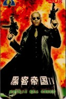 TARJETA TELEFONICA DE CHINA. CINE, MATRIX RELOADED (225) - Cinéma