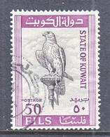 KUWAIT  297   (o)   BIRD  OF  PREY  FALCON - Kuwait