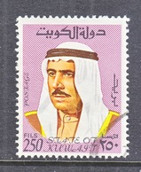KUWAIT  473   (o) - Kuwait