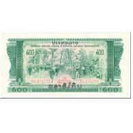 Billet, Lao, 200 Kip, 1977, Undated (1977), KM:23Aa, SPL+ - Laos