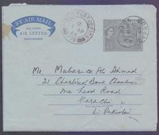 CYPRUS Postal History, 25 Mils Aerogramme Stationery, Used 1.4.1964 From FIELD POST OFFICE 775 To KARACHI - Cyprus (Republic)