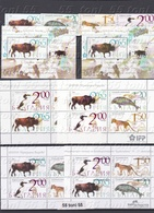 2018 Fauna Extinct Species 4v+2S/S+2S/M +2S/M Without Price - MNH(Nor.+paper+UV Limited Edition) Bulgaria/Bulgaria - Blocks & Sheetlets
