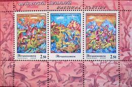Tajikistan  2005  National  Hunting   S/S  MNH - Tadschikistan