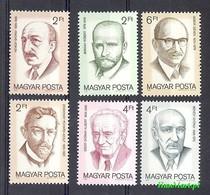 Hungary 1988 Mi 3995-4000 MNH ( ZE4 HNG3995-4000 ) - Nobel Prize Laureates