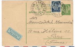 9786 - Entier  Pour La France - 1931-1941 Royaume De Yougoslavie