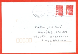 France 2001.Marianne. Vertically Perforated 6 1/2. The Envelope Passed Mail. - France