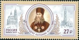 Russia, 2017, Mi. 2469, Sc. 7845, The 200th Anniv. Of Archimandrite Antonin (Kapustin), MNH - Christianity