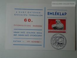 D161788   Commemorative - Hungary -HÁMÁN KATÓ Úttörő Csapat Hatvan  -1977  Pioneer - Feuillets Souvenir