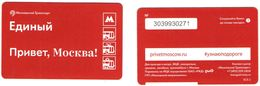 Russia 2018 1 Ticket  Moscow Metro Bus Tramway Trolleybus Hello, Moscow! - Subway