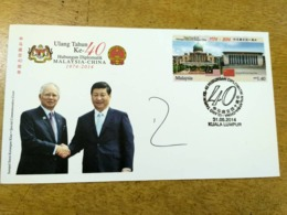 Malaysia China 2014 Signed Sign Autograph Signature Najib Razak Prime Minister - Malaysia (1964-...)