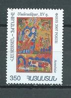 ARMENIE  Yvert  N° 543 ** - Arménie