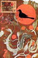 CHINE. N°2930-2 De 1989 Sur 3 Cartes Maximums. Peintures Sur Soie Du Tombeau Han. - Archaeology