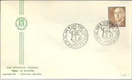 MATASELLOS 1975  GIJON - 1931-Hoy: 2ª República - ... Juan Carlos I
