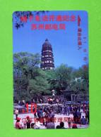"CHINA: China Telekom (Tamura) - Jiangsu Telecom JSKJ(10-6) ""Huqiu Pagoda"" Unused. - China"