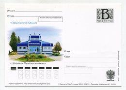 "2009 RUSSIA POSTCARD ""B"" CHUVASHIYA SHORSHELY VILLAGE SPACE MUSEUM - Covers & Documents"