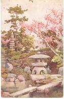 POSTAL     GARDEN JAPONES  (COLEC. FLOWERS AND GARDENS OF JAPAN SERIE III) - Árboles