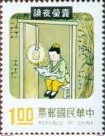Car Yin-Taiwan 1975 Folk Tale Stamp Book Firefly Insect Costume Famous Chinese - Unused Stamps