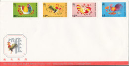 Hong Kong Souvenier Cover Year Of The Cock Complete Set Of 4 With Cachet But No Postmarks - Hong Kong (...-1997)