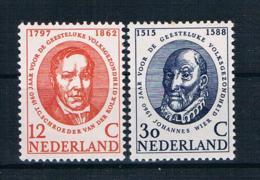Niederlande 1960 Mi.Nr. 751/52 Kpl. Satz ** - 1949-1980 (Juliana)