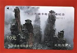 "CHINA: Tamura - Hunan Telecom ""Scenes Of Wulingyuan"" Unused. - China"