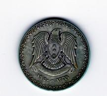 1 Lira Syrienne 1950 TTB +  Argent - Syrie