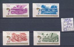 CONGO KINSHASA COB 689/692 IMPERFORATED MNH - República Democrática Del Congo (1964-71)