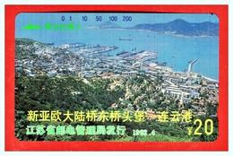 "CHINA Telekom Tamura - Jiangsu Telecom. First Cards Of Jiangsu (10-8) ""Lianyungang Port"" Unused - China"