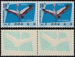 Congo 0493**  Oiseaux - République Du Congo (1960-64)