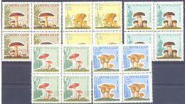 1964. USSR/Russia, Mushrooms, 5v In 5 Blocks Of 4v, Mint/** - 1923-1991 USSR