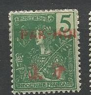 PAKHOI N° 20 GOM COLONIALE NEUF*  CHARNIERE TB  / MH - Pakhoi (1903-1922)