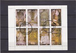 Dhufar Oblitéré  1972    Monument Religieux - Yémen