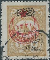 Turchia Turkey Ottomano Ottoman 1916 Stamps Of 1901 Overprinted On 5 Pa, Olive Yellow, Perforation:13¼Used.Rare - 1858-1921 Ottoman Empire
