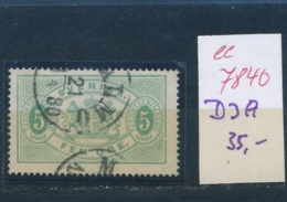 Schweden Nr. D 3 A  -Stempel..   (ee7840  ) Siehe Scan - Service