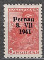 Germany Occupation In WWII (Estonia) Estland 1941 Parnu Pernau Mi#5 II Mint Hinged - Besetzungen 1938-45